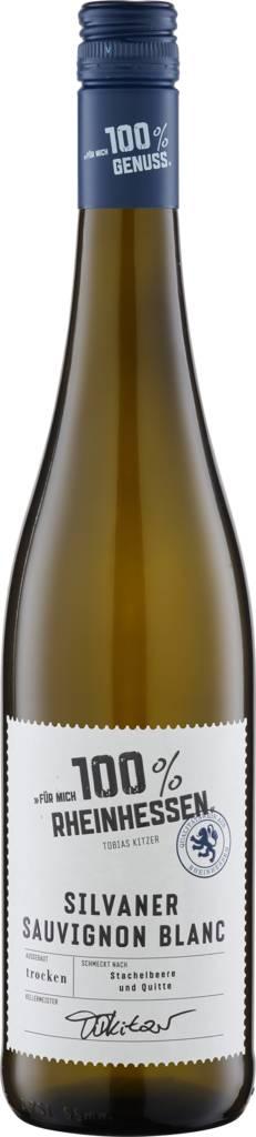 Silvaner Sauvignon Blanc 2020 Für mich 100% Rheinhessen Rheinhessen