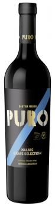 Puro Malbec Grape Selection Dieter Meier Mendoza
