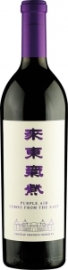 Purple Air Comes from the East Chateau Changyu Moser XV Ningxia