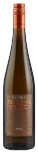 N°5 Burrweiler Sankt Annaberg Riesling Qualitätswein trocken Edition Johanniskreuz 2015 Sankt Annaberg Pfalz