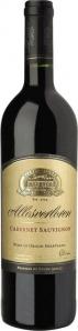 Allesverloren Cabernet Sauvignon Wine of Origin Swartland 2014 Allesverloren Wine Estate