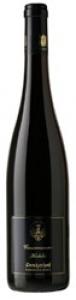 Cossmann-Hehle Spätburgunder Qualitätswein trocken 2015 Weingut Deutzerhof