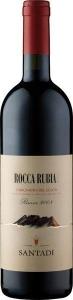 Carignano Riserva Rocca Rubia DOC