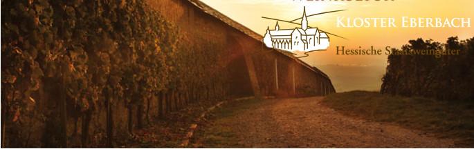 Hessische Staatsweinkellerei Eberbach